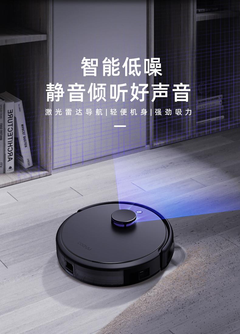 科語CL512激光智能掃地機器人