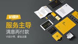 VI设计知识了解:优秀的企业VI设计要遵守的原则
