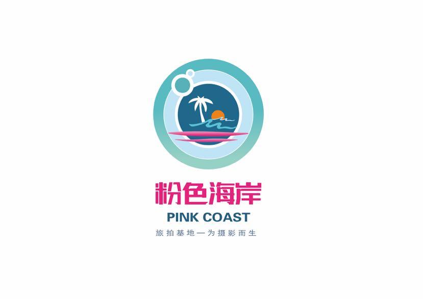 旅拍基地logo设计
