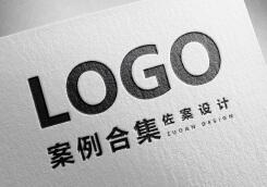 LOGO设计案例合集