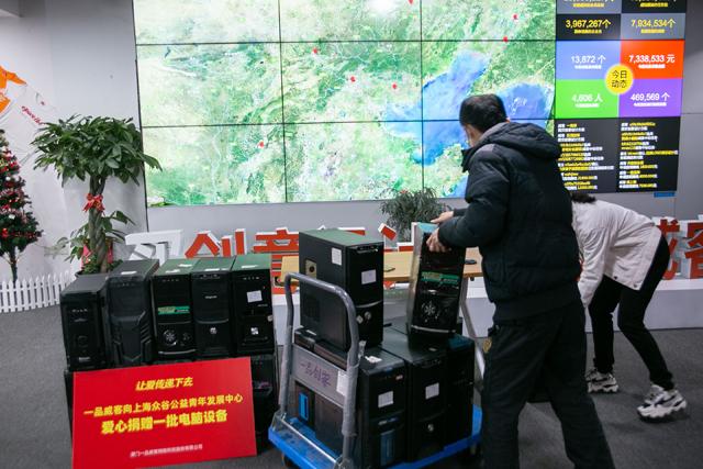 一品威客向上海众谷公益捐赠一批电脑设备