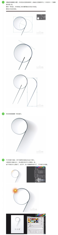 AI设计制作海报教程