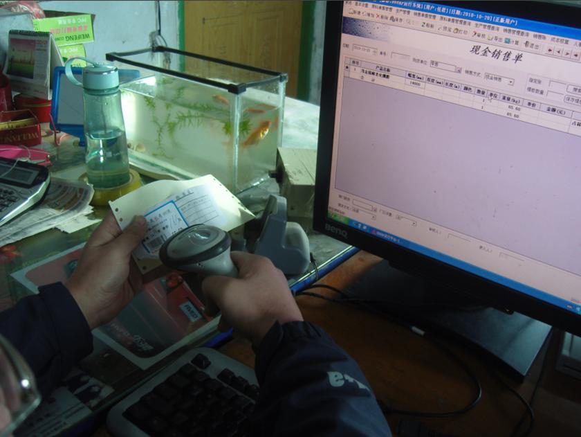 塑料生产加工业ERP系统V6.0