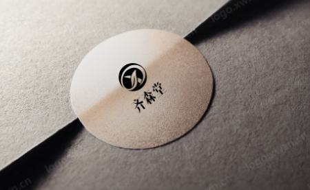 设计一个齐森堂的logo设计,要求色彩符合主题