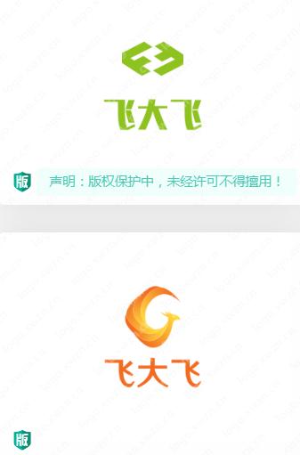 """20款精美的""""飞大飞""""logo设计,看看你最喜欢哪一款?"""