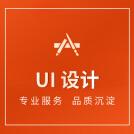 威客服务:[83048] UI设计