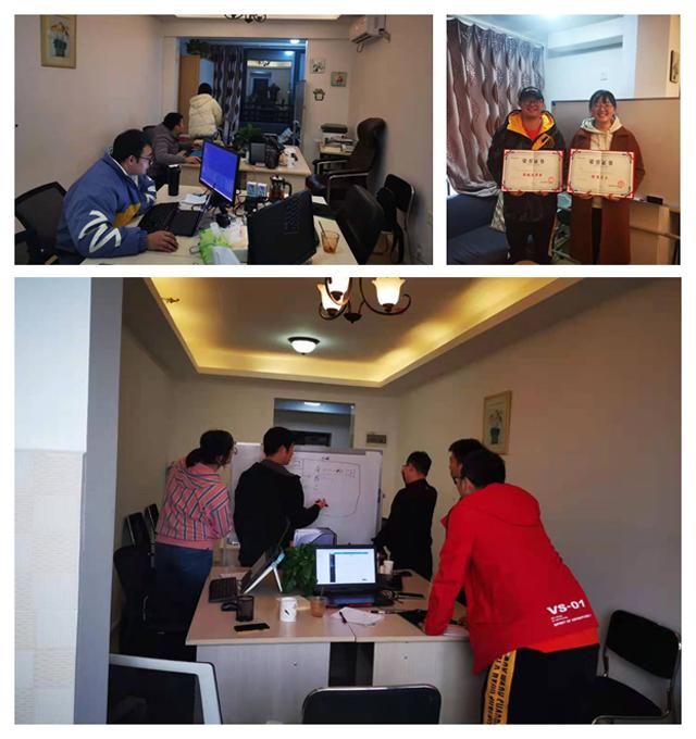 初创团队专注软件开发 起微智慧为创业目标奋斗