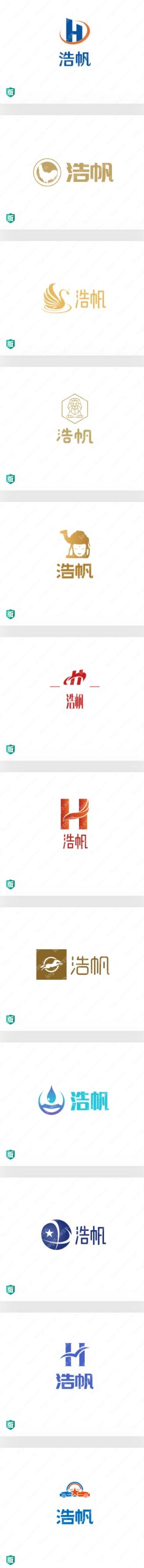 """""""浩帆""""logo设计,寓意一帆风顺,该如何设计呢"""