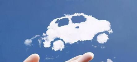 汽车共享APP的软件开发成本是多少?