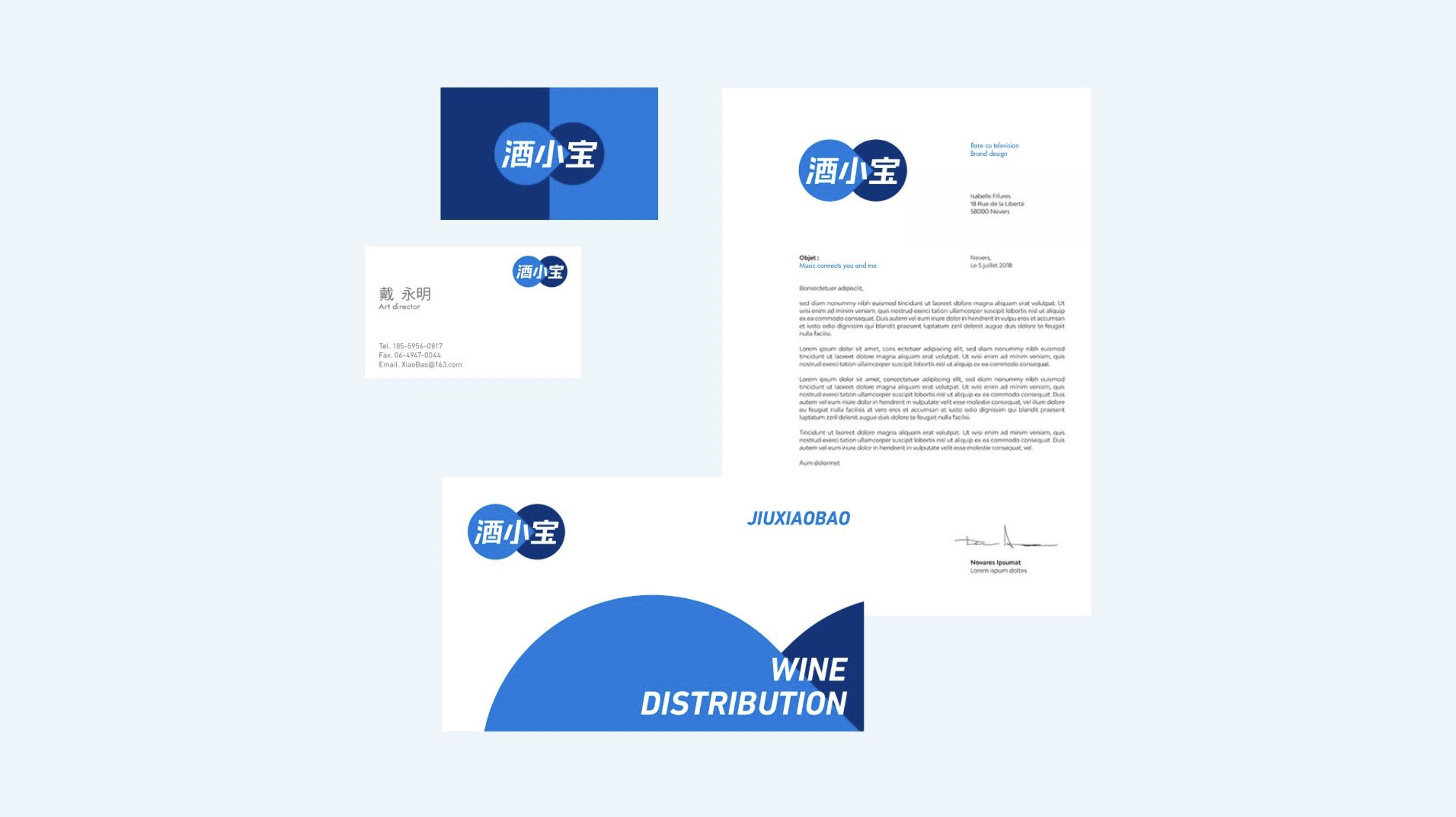 vi设计vis设计vi导视系统设计企业视觉识别系统设计