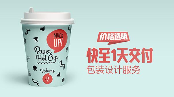 優秀的奶茶包裝設計具有哪些特點?
