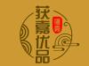 新鄉市獲嘉縣公共品牌logo設計