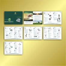 建宇网印宣传画册